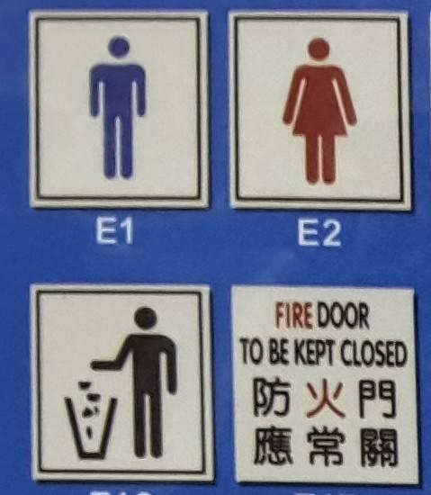 指示及標語牌