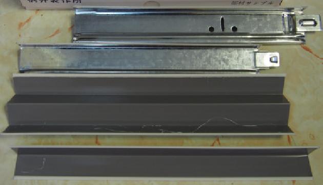 鋁質天花物料