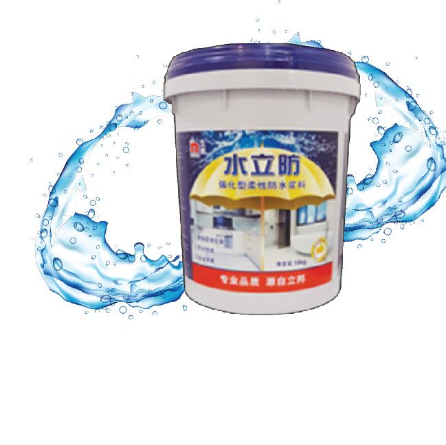 廚房防水物料
